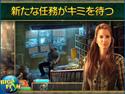 秘宝探索:ソロモンの王冠 コレクターズ・エディションの画像