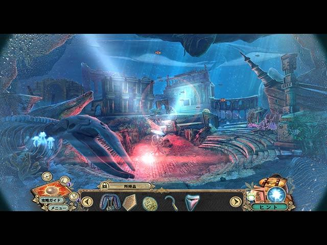 秘宝探索:ソロモンの王冠 コレクターズ・エディションの動画