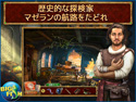 秘宝探索:若返りの泉 コレクターズ・エディションの画像