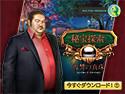 秘宝探索:復讐の真珠 コレクターズ・エディションの画像