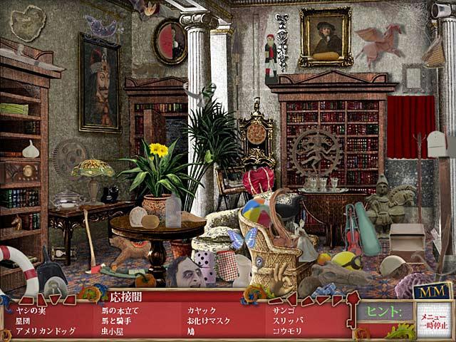 ヒドゥン・イン・タイム : 呪われた鏡の伝説の動画