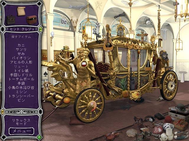 ヒドゥン ミステリーズ™ - バッキンガム宮殿の隠された謎の動画