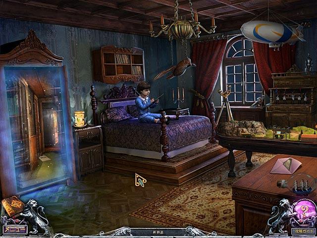 ハウス・オブ・サウザンド・ドア:霊がさまよう屋敷 コレクターズ・エディションの動画