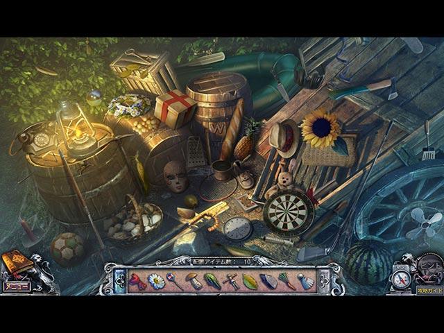 ハウス・オブ・サウザンド・ドア:大蛇の炎 コレクターズ・エディションの動画