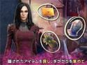 イモータル・ラブ:復讐の欲望 コレクターズ・エディションの画像