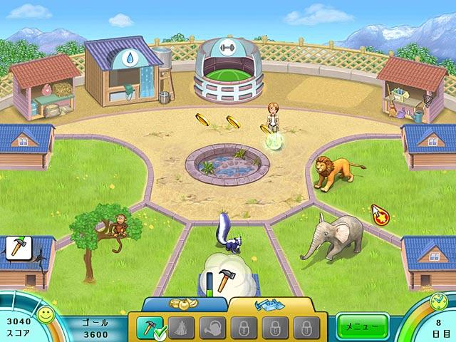 ジェーンズ動物園の動画