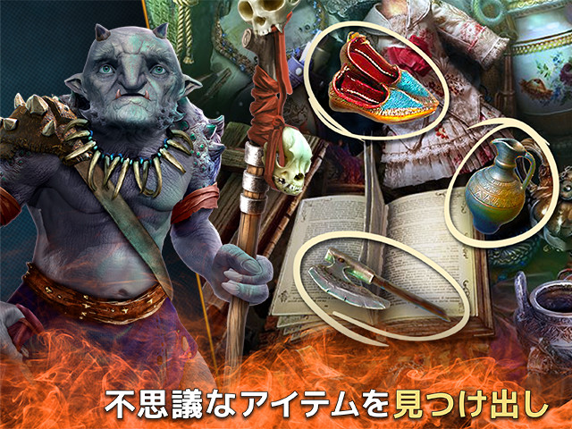ラビリンス オブ ザ ワールド:危険なゲーム コレクターズ・エディションの画像