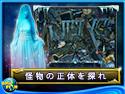 リーグ オブ ライト:暗黒の前兆 コレクターズ・エディションの画像
