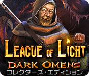 リーグ オブ ライト:暗黒の前兆 コレクターズ・エディション