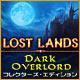 ロスト・ランド:暗黒の大君主 コレクターズ・エディション