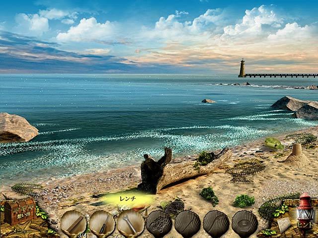 ラブ・ストーリー:海辺のコテージの動画