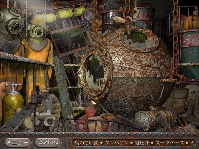 マーグレイブ家の秘密2:呪われた船と幻の財宝の動画