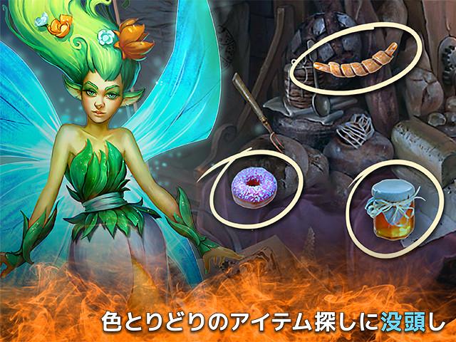 ミッドナイト・コーリング:ドラゴンを探す冒険 コレクターズ・エディションの画像
