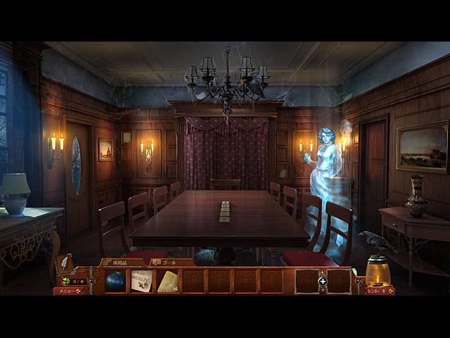 ミッドナイト・ミステリーズ:呪われた天才奇術師フーディーニの動画