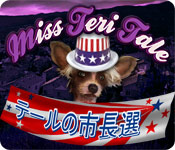 ミス テリー テール - テールの市長選
