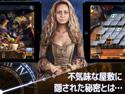 ミステリー事件簿:壊れた時間 コレクターズ・エディションの画像