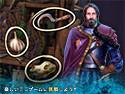 ミステリー・オブ・ザ・エンシェント:闇の短剣 コレクターズ・エディションの画像