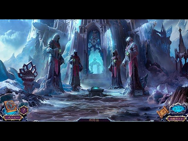 ミステリー・オブ・ザ・エンシェント:氷の王国 コレクターズ・エディションの動画