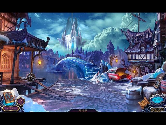 ミステリー・オブ・ザ・エンシェント:氷の王国の動画