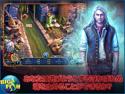 ミステリー・オブ・ザ・エンシェント:マッドウォーター・クリーク コレクターズ・エディションの画像