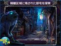 ミステリー・トラッカー:ブラックロウ邸の謎 コレクターズ・エディションの画像