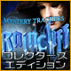 ミステリー・トラッカー:レインクリフの亡霊 コレクターズ・エディション