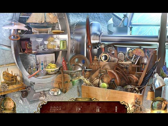 ミシック・ワンダーズ:賢者の石の動画