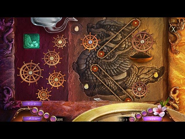 世界伝説:ドラゴン王の陰謀の動画