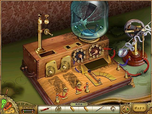 ネモ船長の秘密 - ノーチラス号の動画