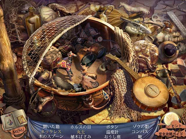 ナイトメア レルム:悪夢の王国 コレクターズ・エディション の動画