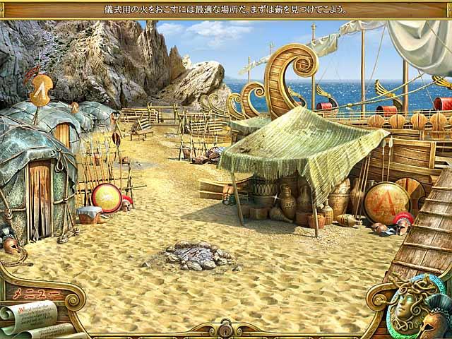 オデュッセウス‐故郷への道の動画
