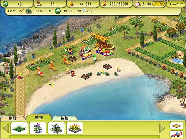 パラダイスビーチ2:アラウンド・ザ・ワールドの動画