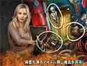 ファンタズマ:終わらない夢 コレクターズ・エディションの画像