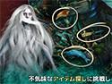 ファンタズマ:悲しみの湖 コレクターズ・エディションの画像
