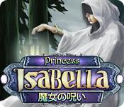 プリンセス・イザベラ:魔女の呪い