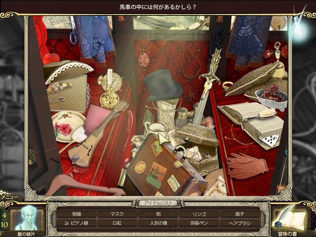 プリンセス・イザベラ:魔女の呪いの動画