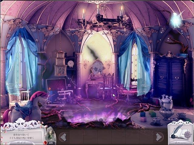 プリンセス・イザベラ:魔女の復讐 コレクターズ・エディションの動画
