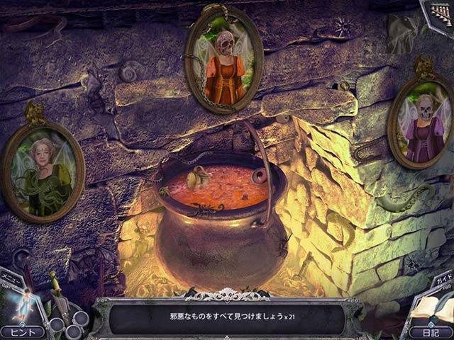 プリンセス・イザベラ:後継者の逆襲 コレクターズ・エディションの動画