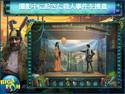 リアリティショー:恐怖の幻影 コレクターズ・エディションの画像