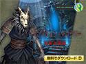 リデンプション・セメタリー:暗闇の悪魔 コレクターズ・エディションの画像