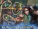 リデンプション・セメタリー:悪夢の化身 コレクターズ・エディションの画像