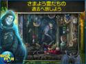 リデンプション・セメタリー:悪霊の島 コレクターズ・エディションの画像
