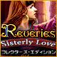リバリーズ:双子姉妹の愛 コレクターズ・エディション
