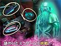 ライト・オブ・パッセージ:夜の召喚者 コレクターズ・エディションの画像