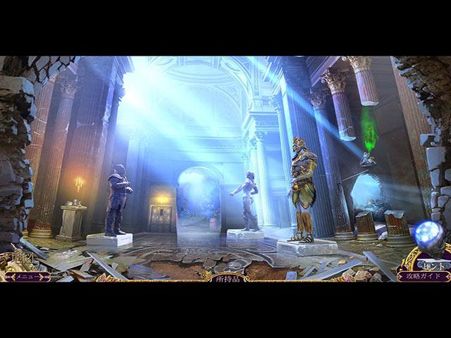 ロイヤル・ディテクティブ:エルフ王の陰謀 コレクターズ・エディションの動画
