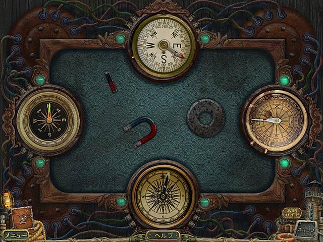 シー・レジェンド:幻の灯台 コレクターズ・エディションの動画