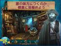 シー オブ ライズ:海賊王の呪い コレクターズ・エディションの画像