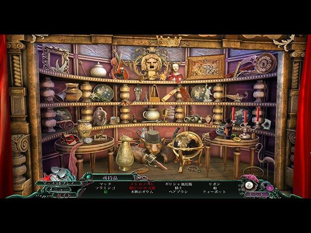 シー オブ ライズ:海賊の首飾り コレクターズ・エディションの動画