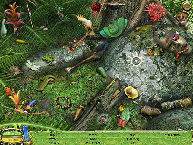 シークレット ミッション:魔法のクリスタルと謎の島の動画