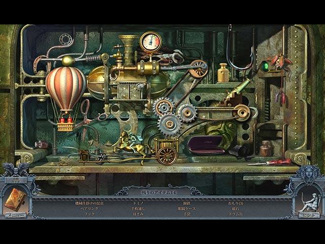 シークレット オブ ザ ダーク:呪われた遺産の謎 コレクターズ・エディションの動画